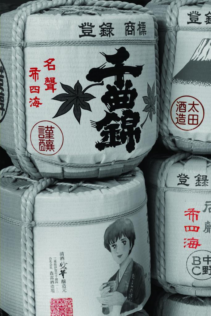 Sake-Fut-Riz-komodaru