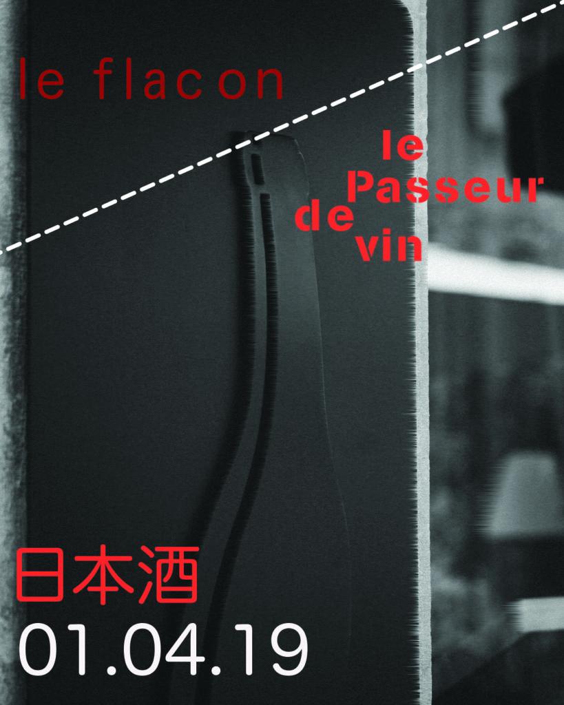 flacon-sake-gastronomie-le-passeur-de-vin