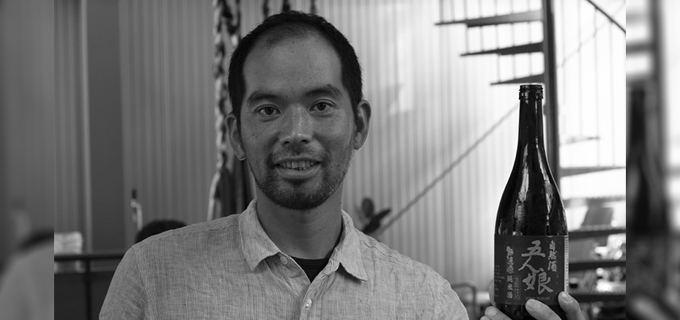 Rencontre Avec TERADA Masaru, Tôji de TERADA HONKE (寺田本家 )