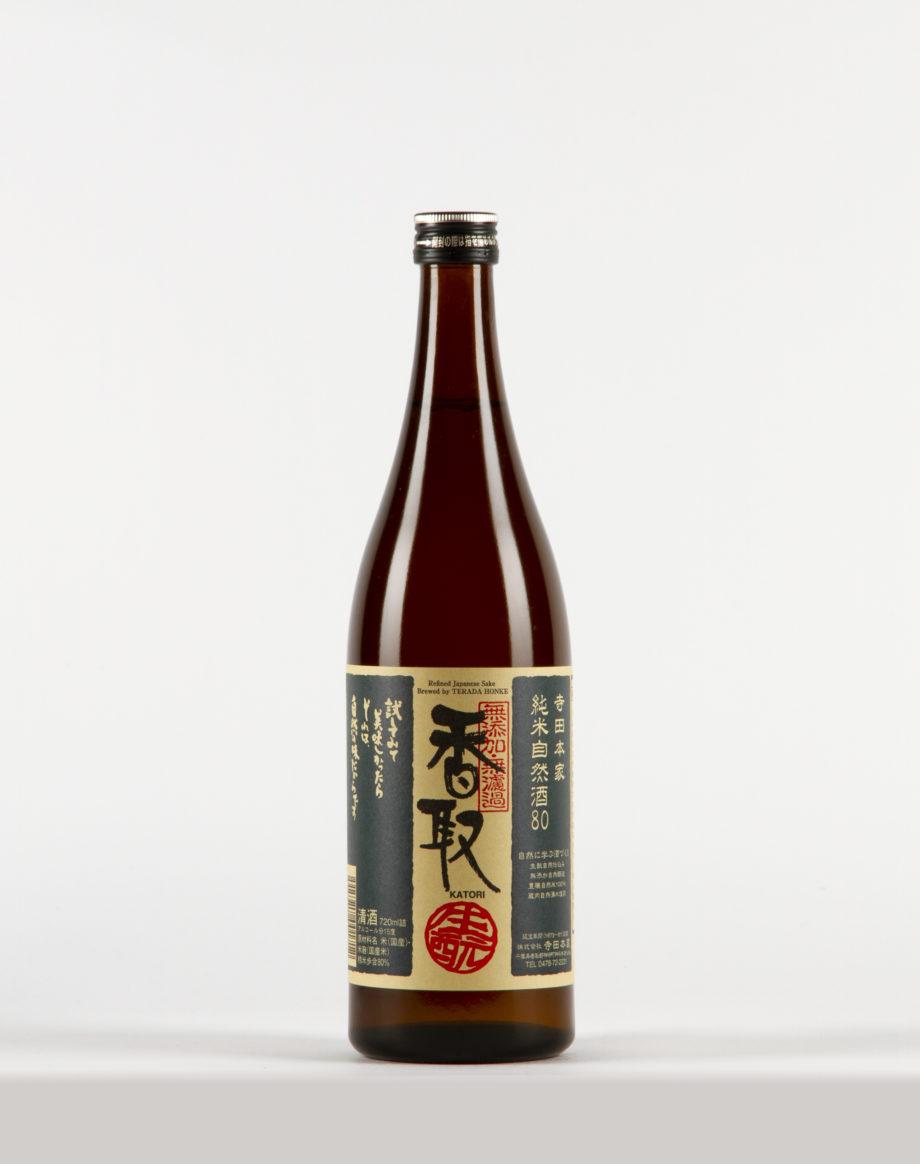 Katori 80 Saké, Terada Honke
