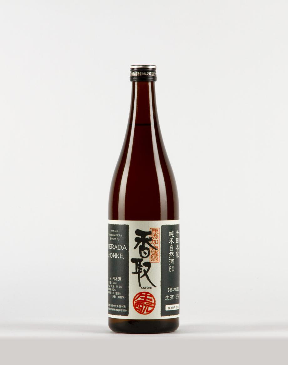 Katori 80 Nama Gen Saké, Terada Honke