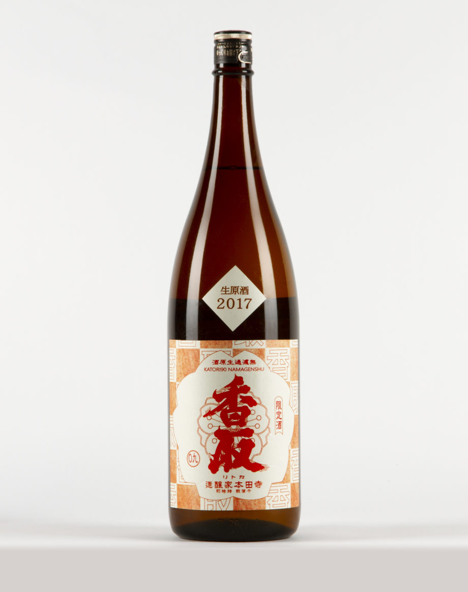Katori 90 Nama Gen Magnum Sake, Terada Honke