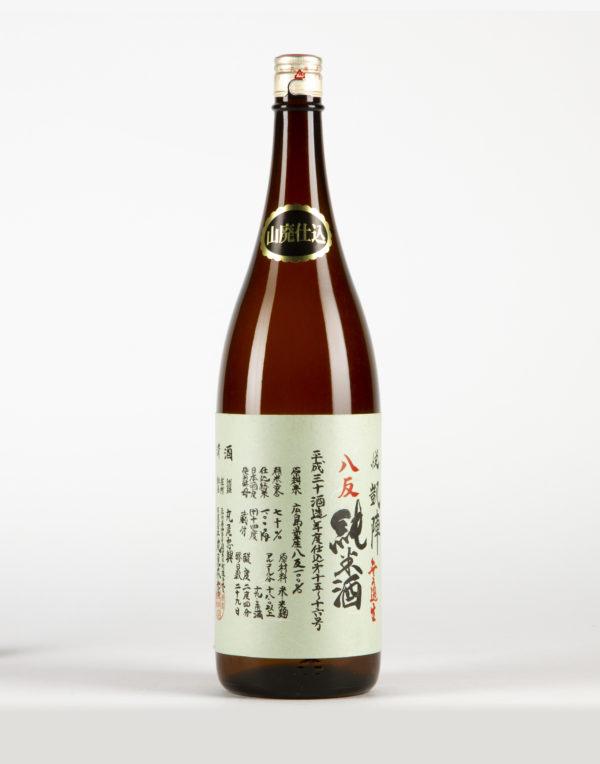 Yorokobi Gaijin Hattan-Nishiki Sake, Maruo Honten