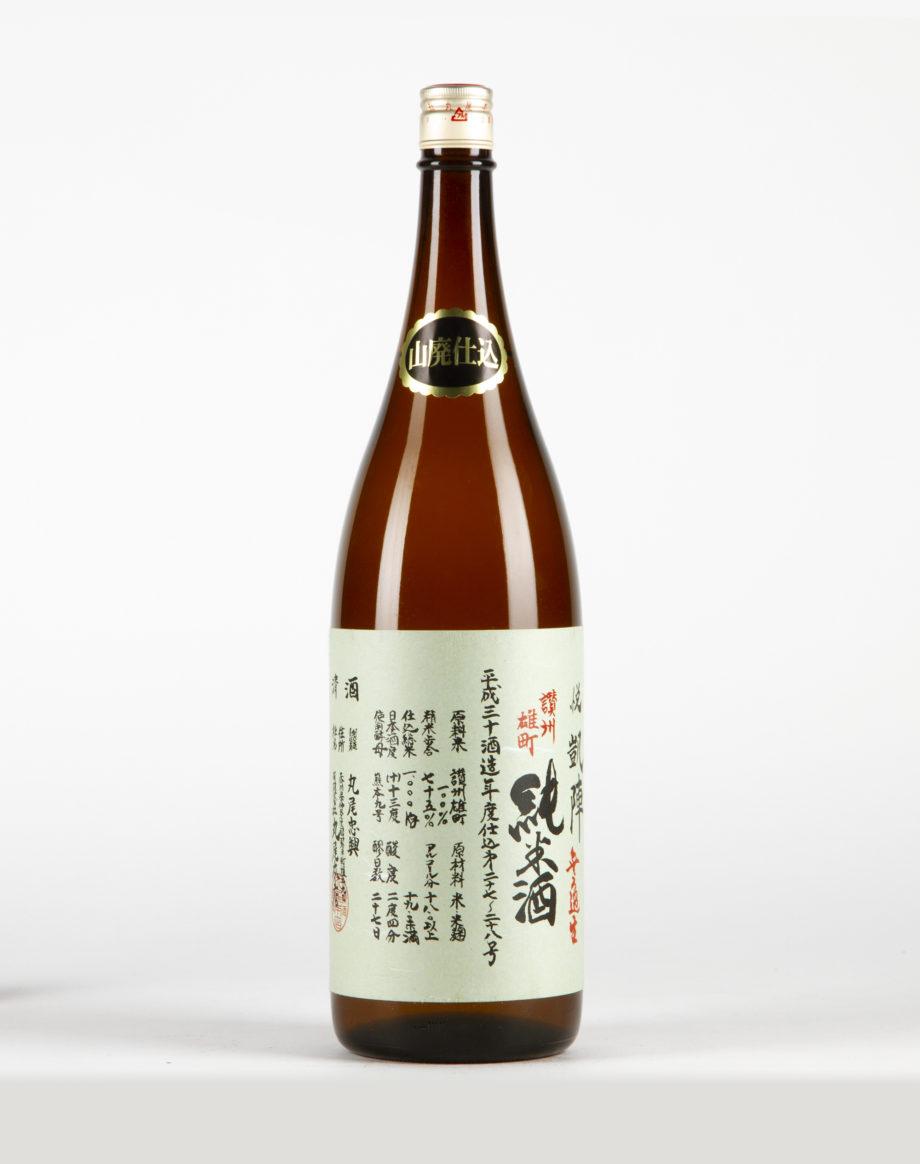 Yorokobi Gaijin Omachi Sake, Maruo Honten