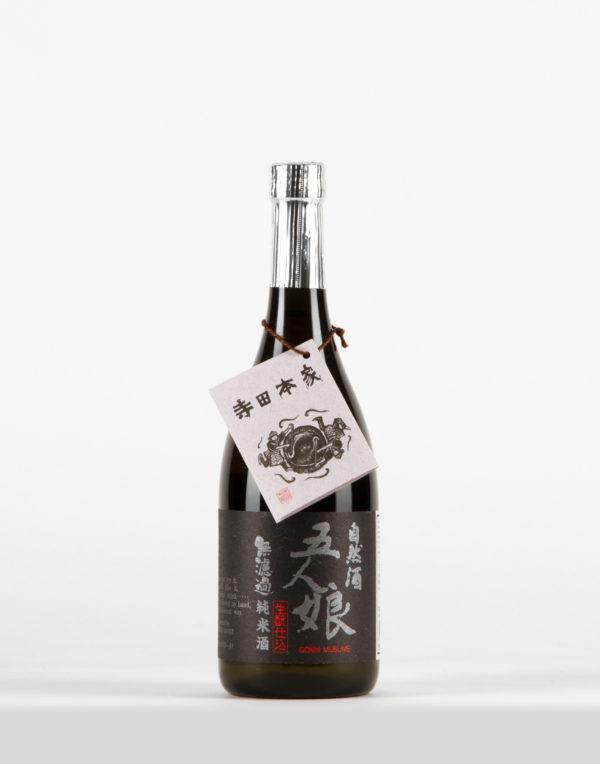 Gonin Musume Sake, Terada Honke