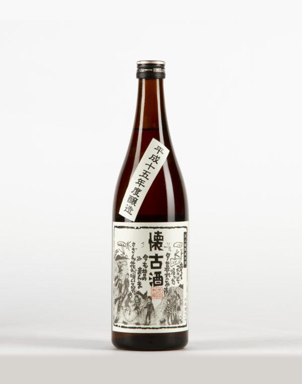 Kaikoshu 2004 Sake, Terada Honke
