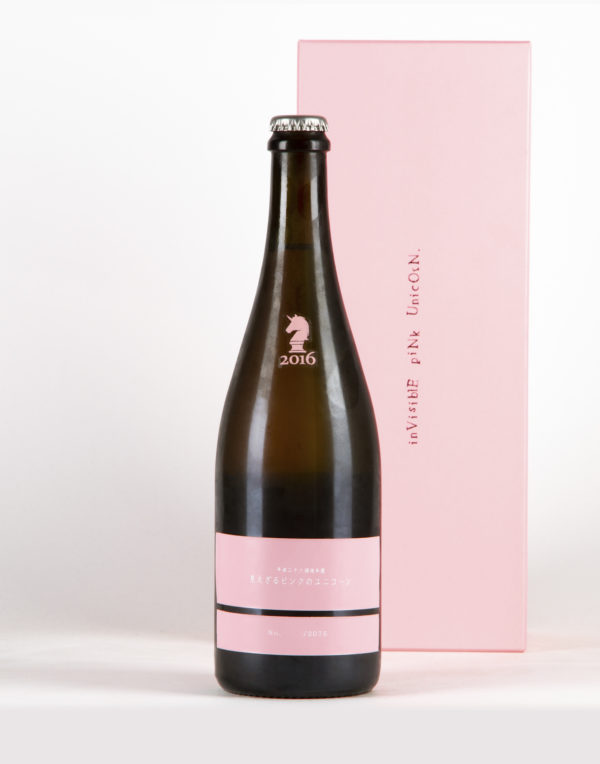 Invisible Pink Unicorn Saké, Aramasa