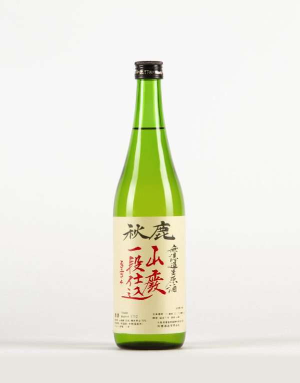 Akishika Ichidanjikomi  Saké, Akishika Shuzo