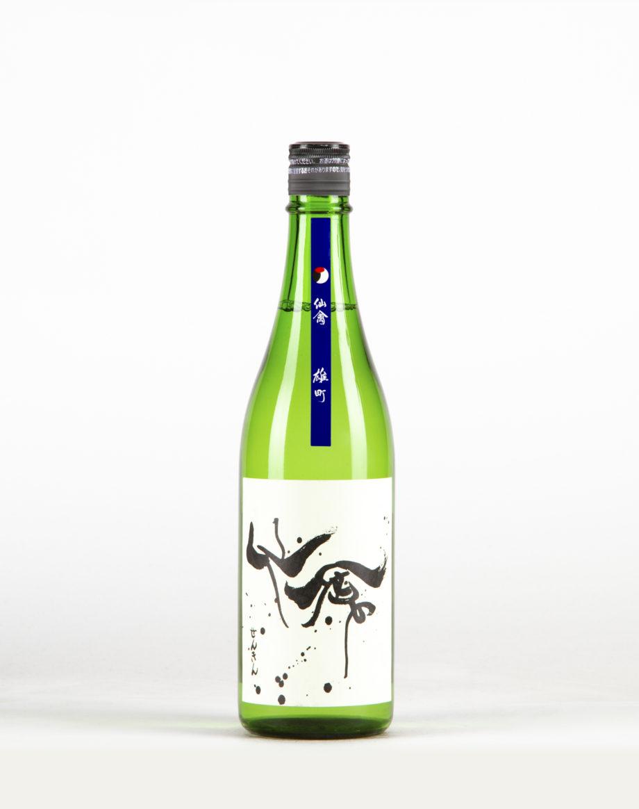 Modern Omachi Saké, Senkin