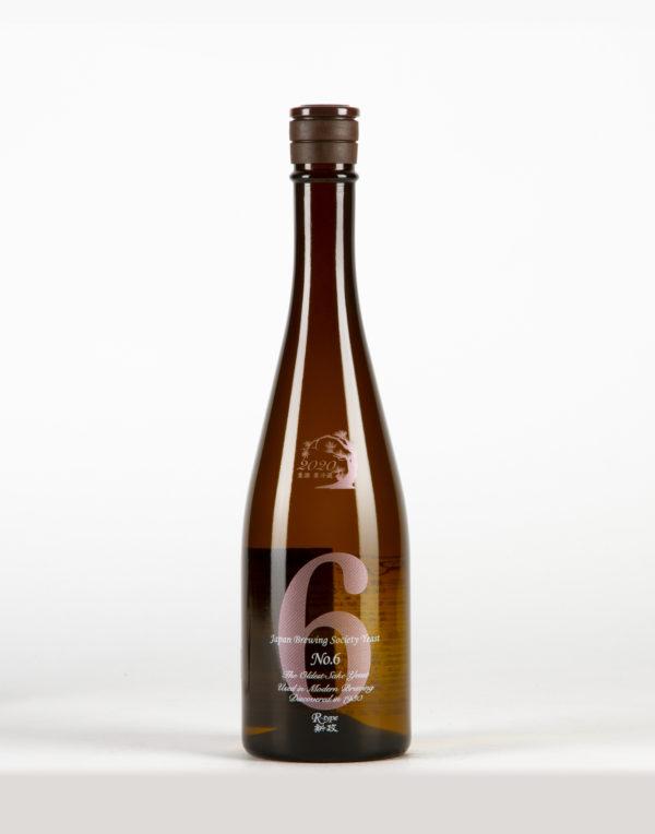No.6 R-Type  Saké, Aramasa